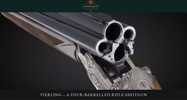 Четырехствольное ружье Fanzoj Vierling