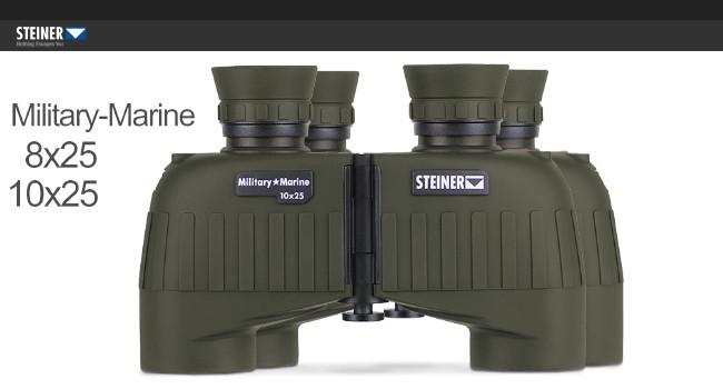 бинокли Steiner Military-Marine