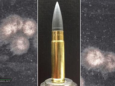 Разрушающиеся композитные снаряды nP Technology