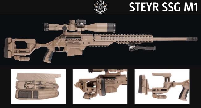 винтовка Steyr SSG M1
