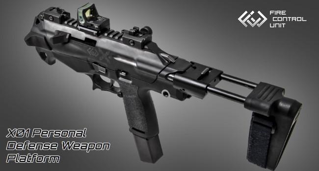Карабинная платформа FCU X01 для пистолетов Sig Sauer