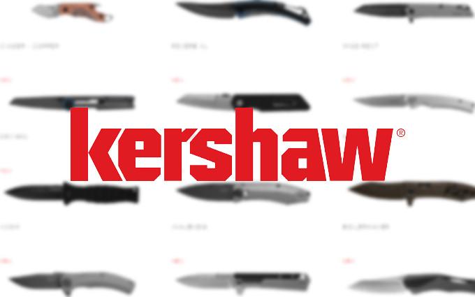 Семнадцать новых ножей Kershaw 2019 года
