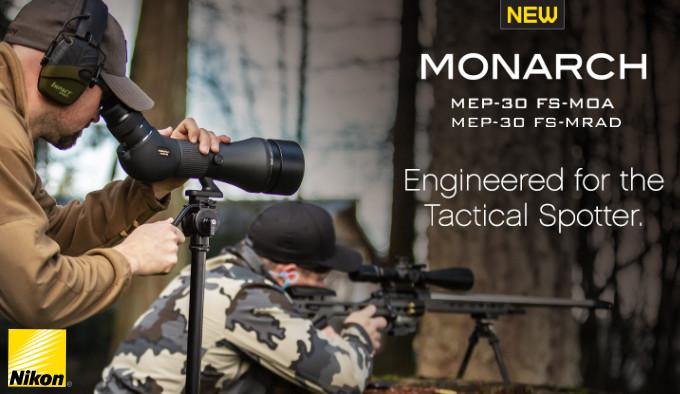 Окуляры Nikon MEP-30