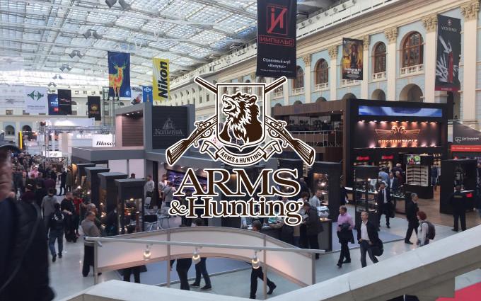 Краткий отчет новинок на выставке Arms & Hunting 2018