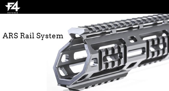 Гибридная система креплений Picatinny и M-LOK от F4 Defense