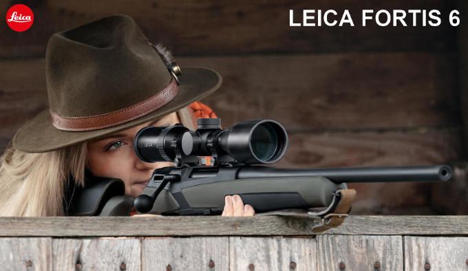 Прицелы Leica Fortis 6
