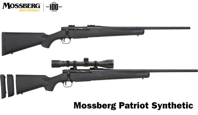 две винтовки Mossberg Patriot в калибре .350 Legend
