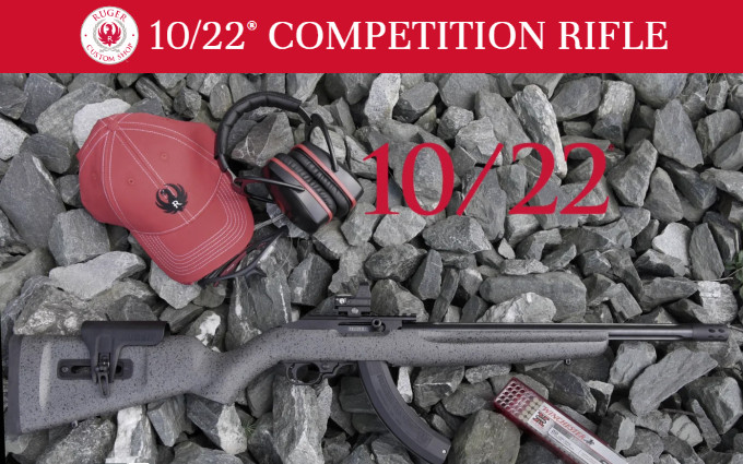 Винтовка Ruger Custom Shop 10/22 Competition Rifle