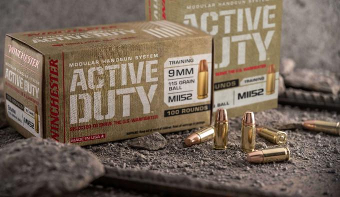 патроны пистолетного калибра 9х19 основанные на военной сборке M1152