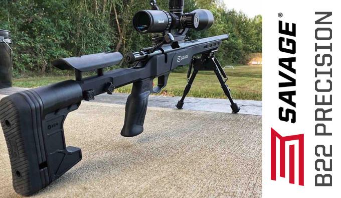 высокоточная мелкокалиберная винтовка