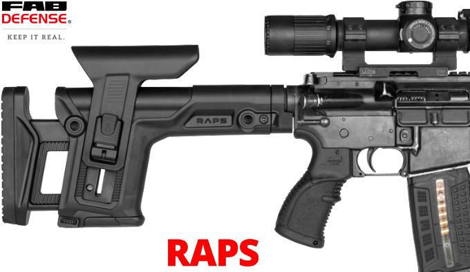 регулируемый приклад для оружия
