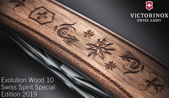 Нож Victorinox Evolution Wood 10 Swiss Spirit