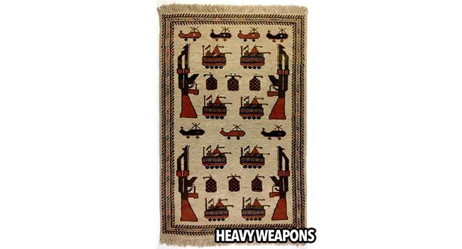 Ковер Combat FlipFlops Heavy Weapons