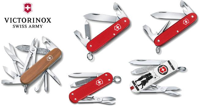 Ограниченные модели ножей Victorinox в 2018 году