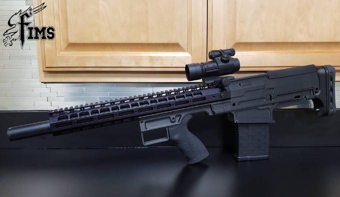 Прототип винтовки FIMS Bullpup