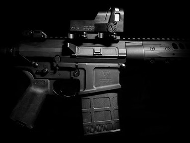 Новая высокомощная винтовка Big Horn Armory AR500