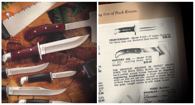 нож Buck 124 Frontiersman