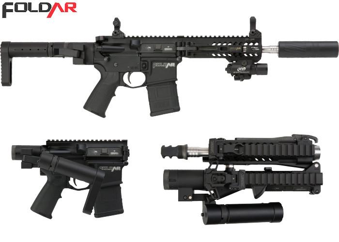 Складные карабины Double Fold AR 15