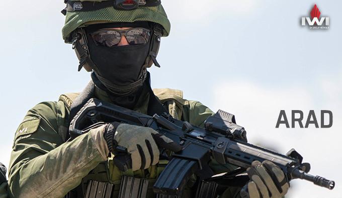 израильская штурмовая винтовка AR формата