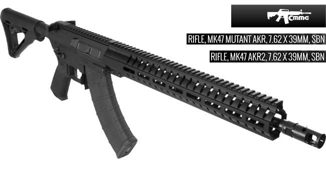 Винтовка CMMG Mk47 AKR и ARK2