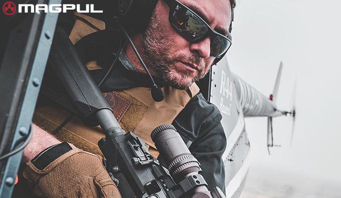 Обновление стрелковых солнцезащитных очков Magpul