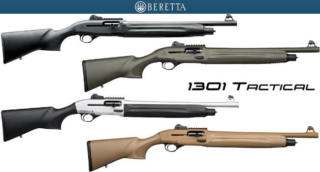 Обновление тактических ружей Beretta 1301