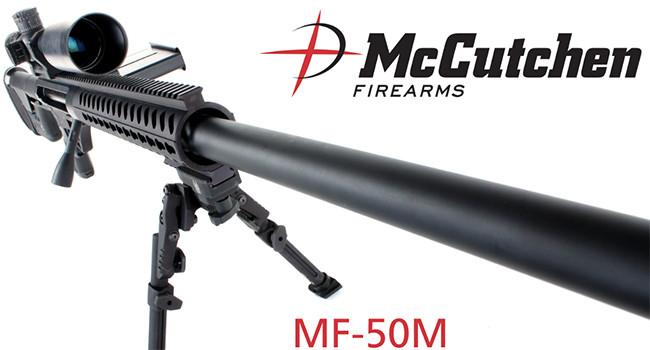 Комплект McCutchen MF-50M с фирменным нижним ресивером, сошками и прицельным комплексом