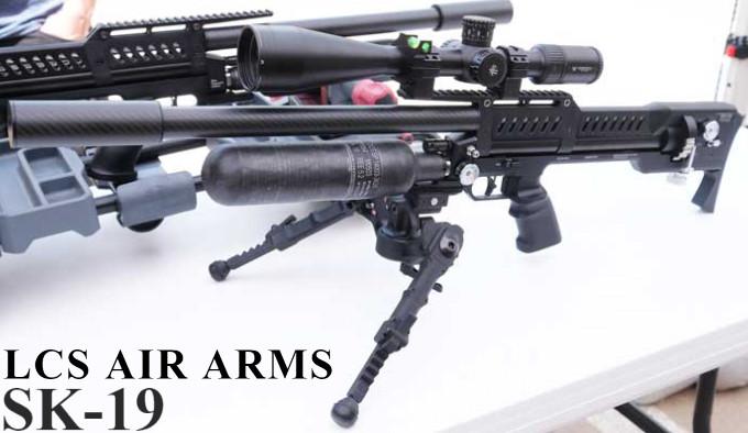Пневматическая винтовка LCS Airarms SK-19