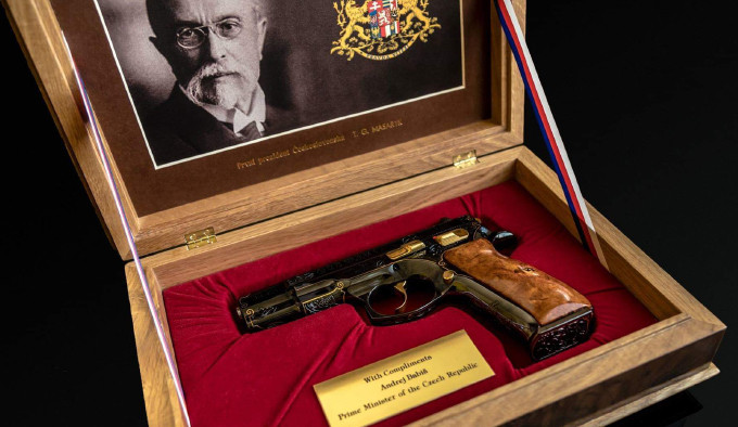 Подарочный пистолет CZ 75 Republika в коробке