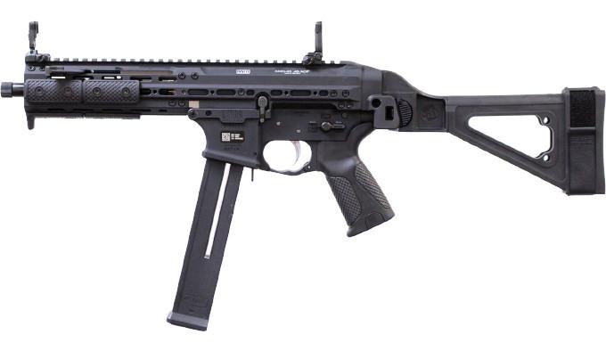 Пистолетный карабин LWRCI SMG-45