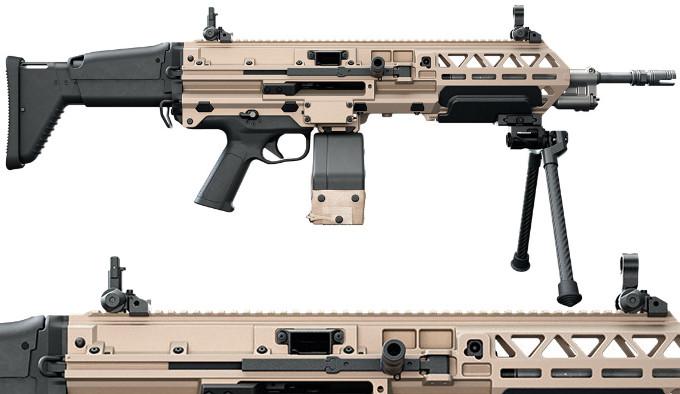 Пулемет FN EVOLYS 5.56