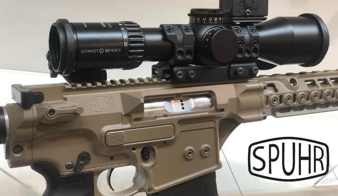 цельный ресивер для самозарядной винтовки AR