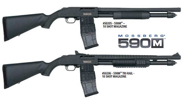 две модели серии 590M