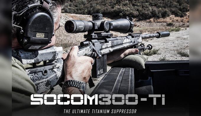 Глушитель SureFire SOCOM300-Ti