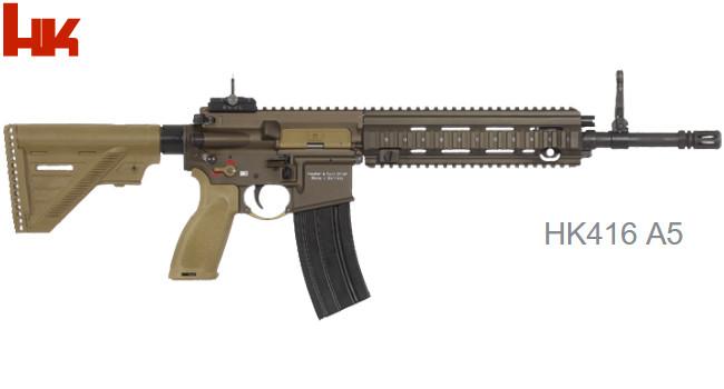 винтовки Heckler & Koch 416 A5