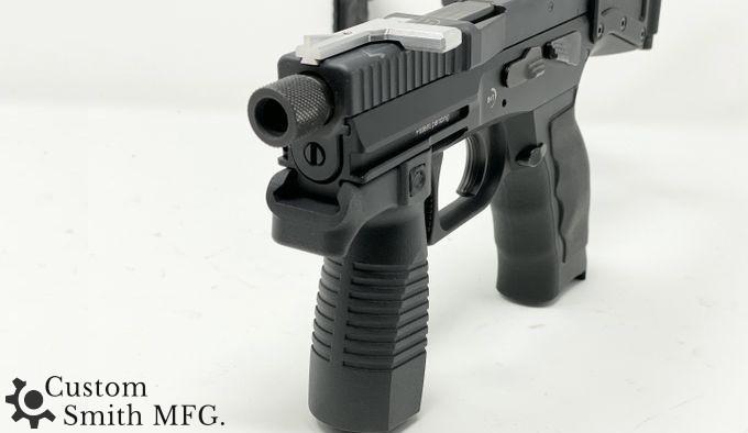 съёмная вертикальная рукоятка с наклоном для оружия