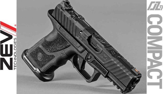 компактный модифицированный пистолет формата Glock