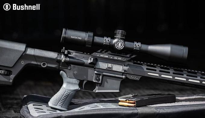 оптический прицел для спортивных мелкокалиберных винтовок