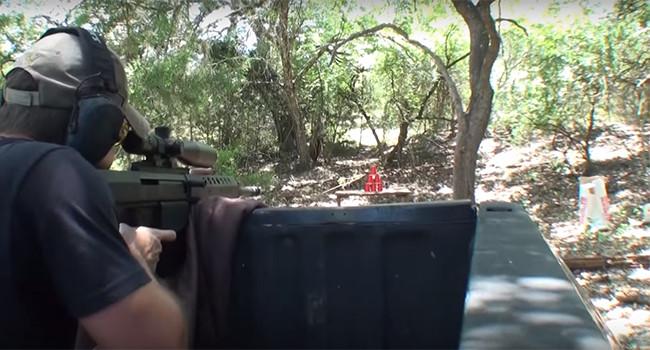 стрельба .50 BMG