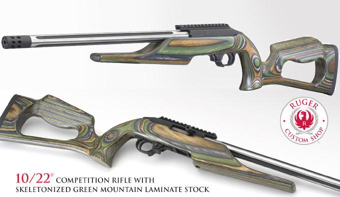 самозарядная мелкокалиберная винтовка для спортивной стрельбы