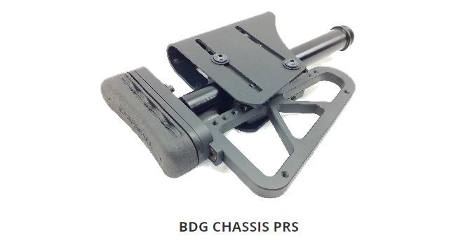 приклад BDG PRS