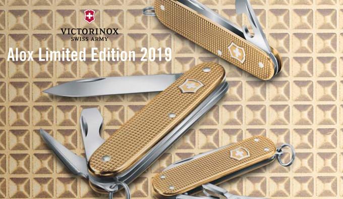Ограниченная серия ножей Victorinox 2019 года