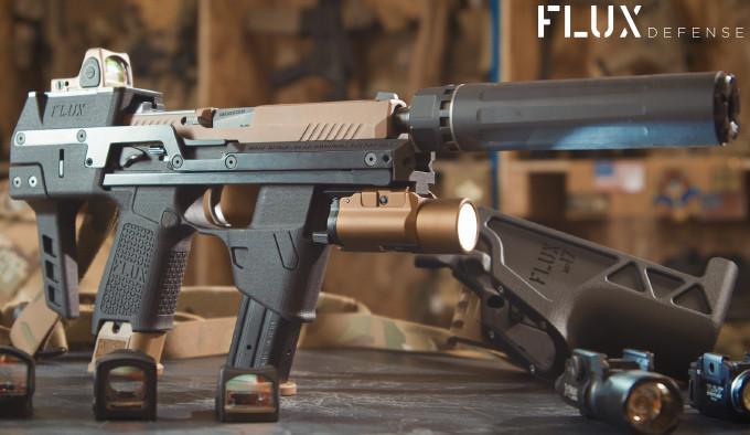 платформа для конверсии пистолета