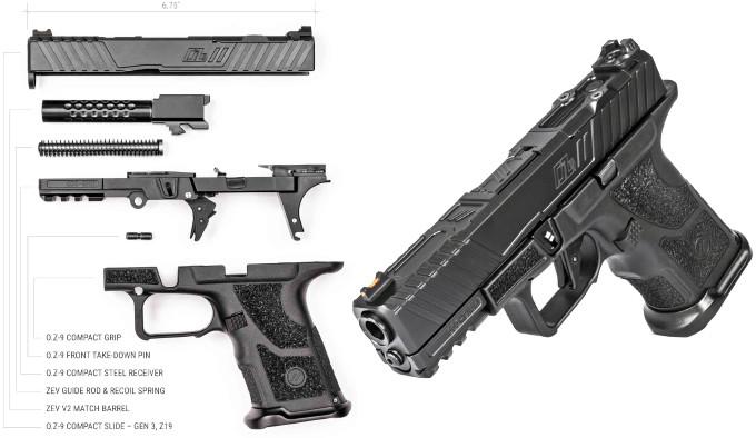 модернизированный компактный пистолет