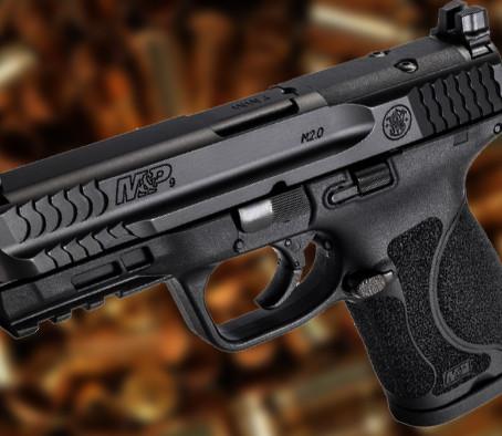 Пистолет Smith & Wesson M&P9 M2.0 Compact Optics Ready