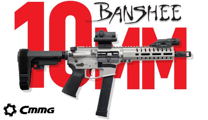 самозарядная винтовка формата пистолетного карабина AR