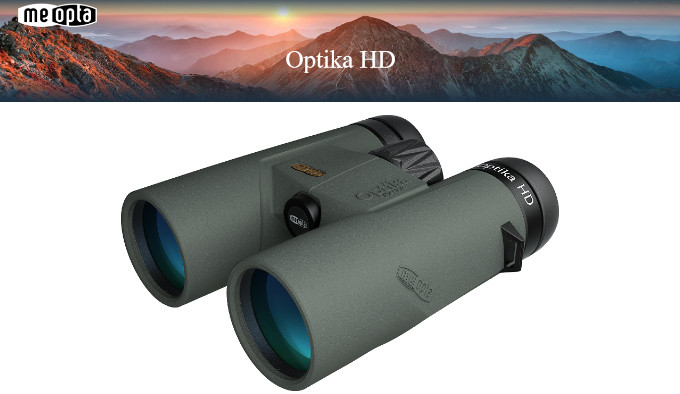 Бинокли Meopta Optika HD