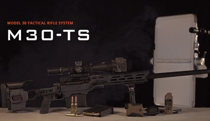 целая стрелковая система M30-TS