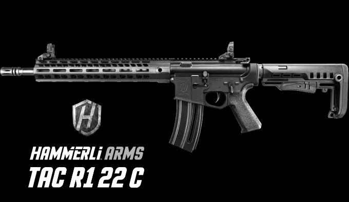 Винтовка Hammerli TAC R1 22 C