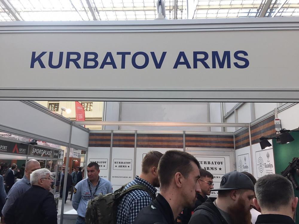 Стенд Kurbatov Arms